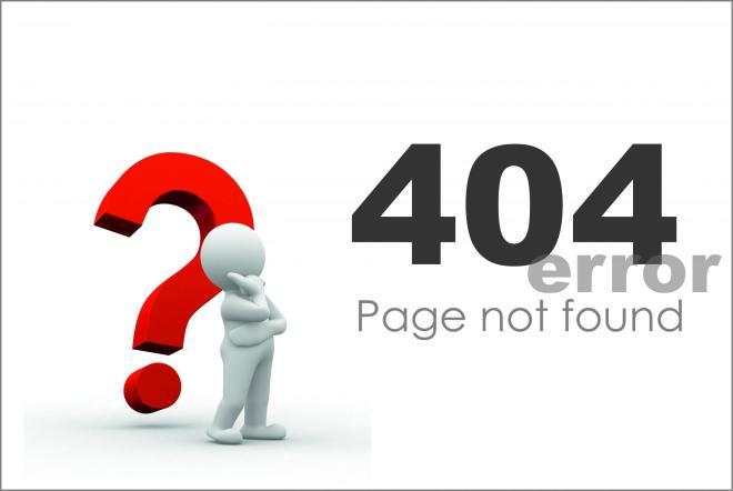 404-error-page-not-found-in-wordpress